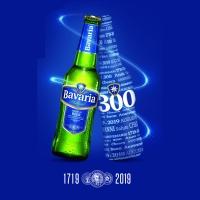https://www.promotionmagazine.it/wp/wp-content/uploads/2019/03/BAVARIA_300ANNI_01.jpg