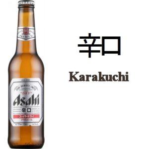 Asahi Super Dry - gusto Karakuchi