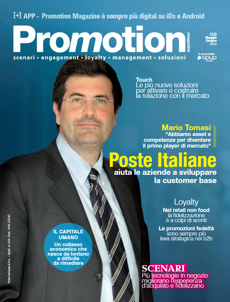 https://www.promotionmagazine.it/wp/wp-content/uploads/2021/01/0506.2015.png