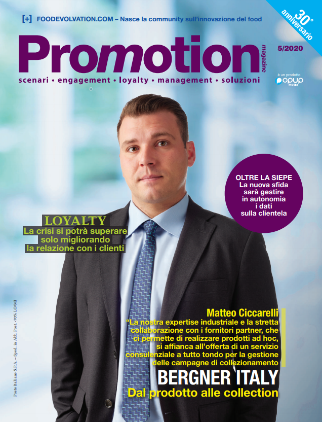 https://www.promotionmagazine.it/wp/wp-content/uploads/2021/01/5.2020.png
